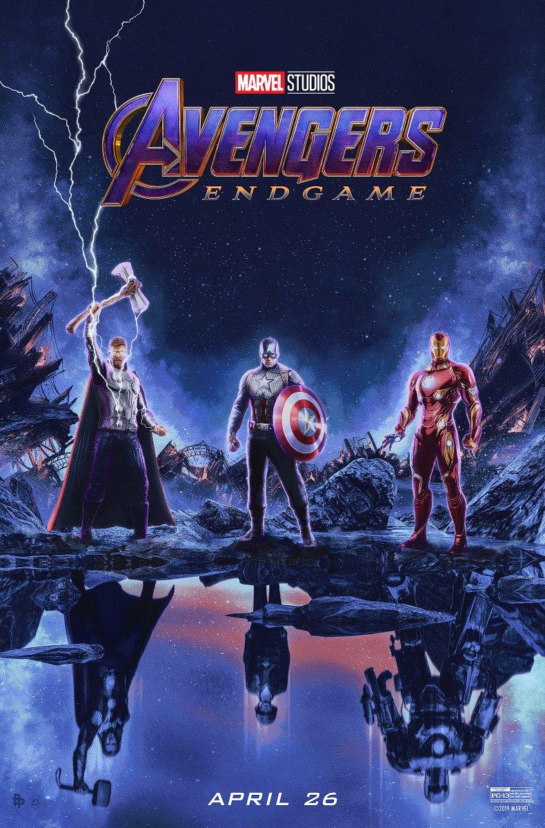 avengers endgame pelicula poster